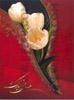 [ Norooz Card-6 ]