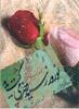 [ Norooz Card-3 ]