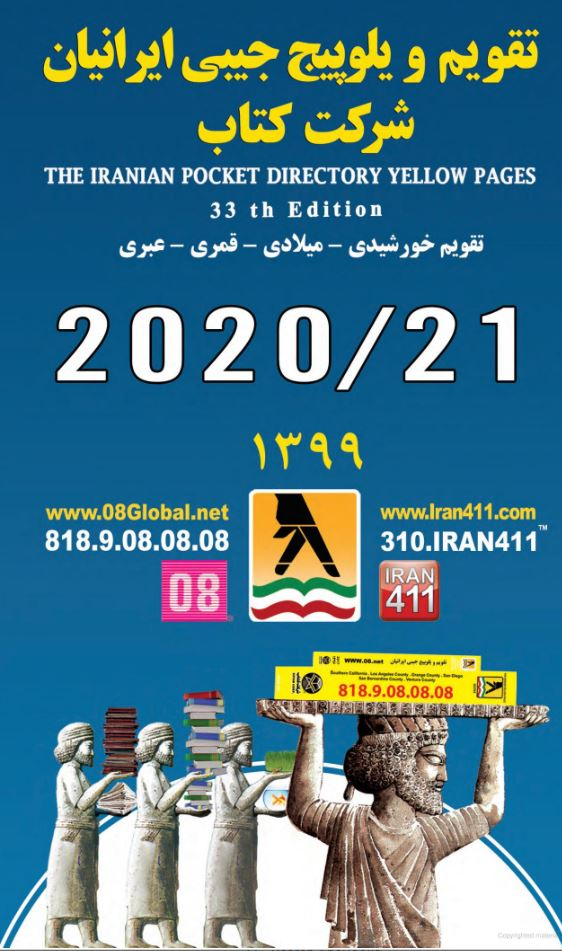 [ Iranian Pocket Yellow Pages ]